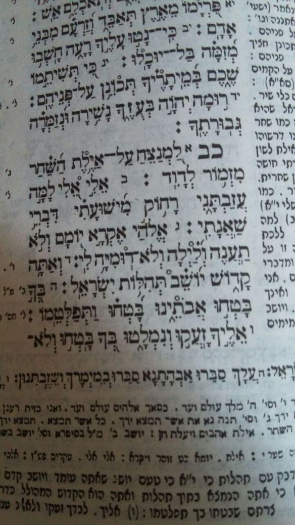 Teks Masorah Ben Asher Mazmur 22-2