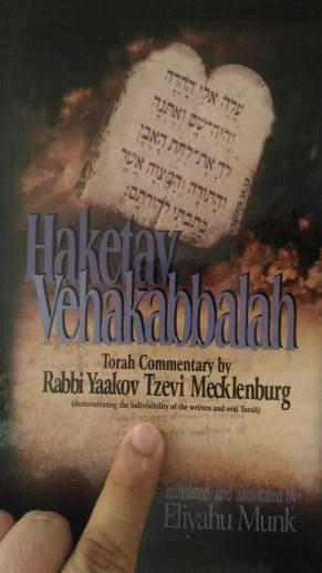 haketav kabbalah